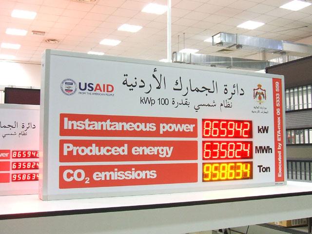 Power-Display Arabic lang ETA 2_17 dav640x